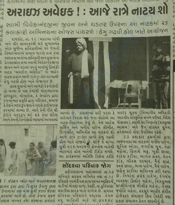 News Paper Clip Akila
