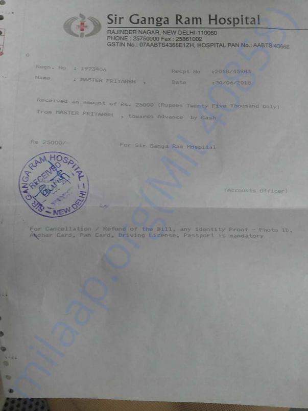 Hospitalization paper from Ganga Ram hospital