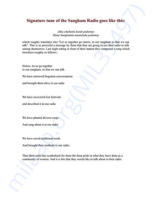 English translation of Signature tune of Sangham Radio