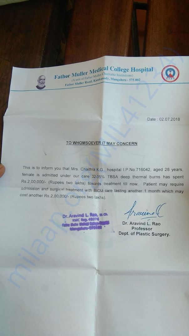 Letter from doctor of Father Muller medical college and hospital