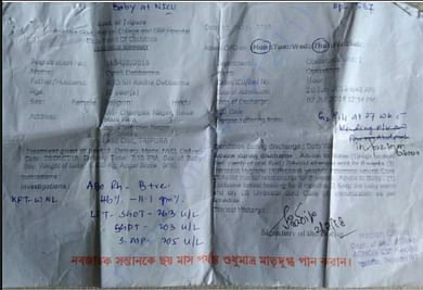 ADMIT AND DISCHARGE CERTIFICATE