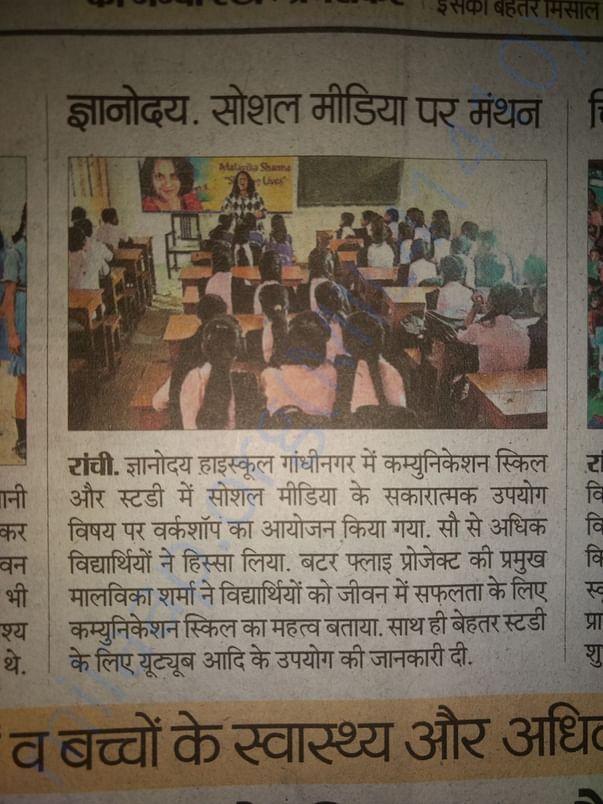 Session at Govt Girls School 2