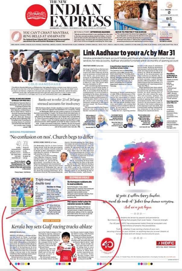 INDIAN EXPRESS NEWS PAPER