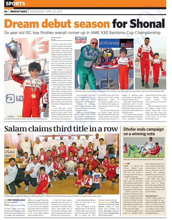 MUSCAT DAILY NEWS PAPER