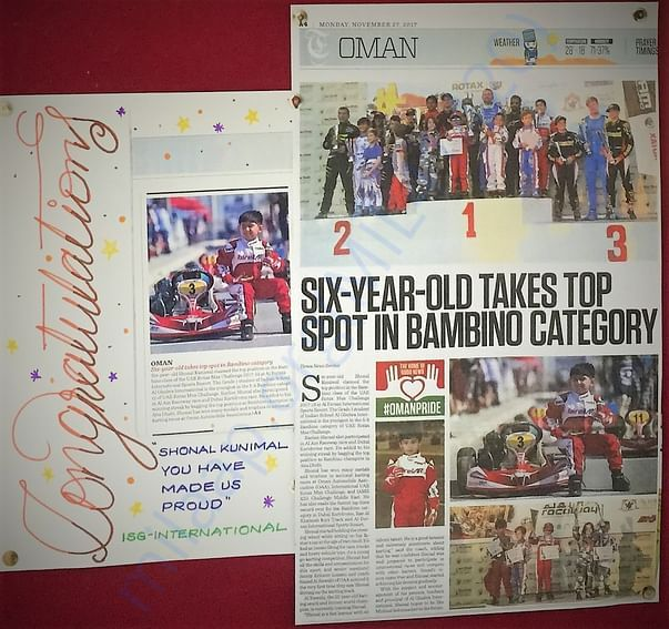 TIMES OF OMAN NEWS PAPER