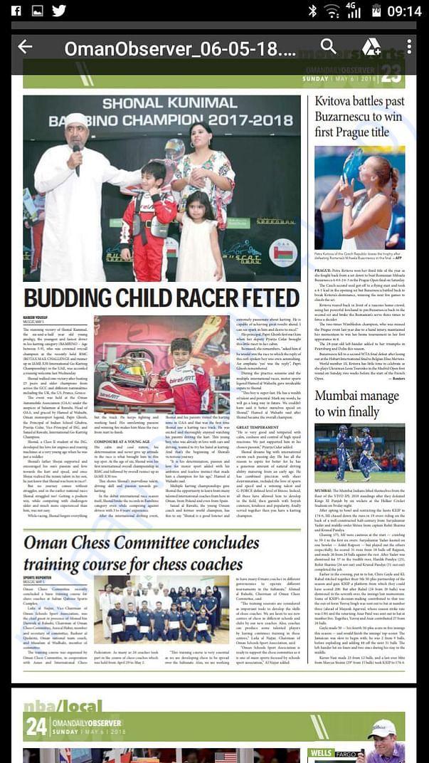 OBSERVER NEWS PAPER OMAN