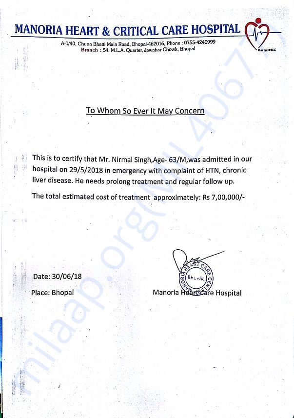 Medical urgency