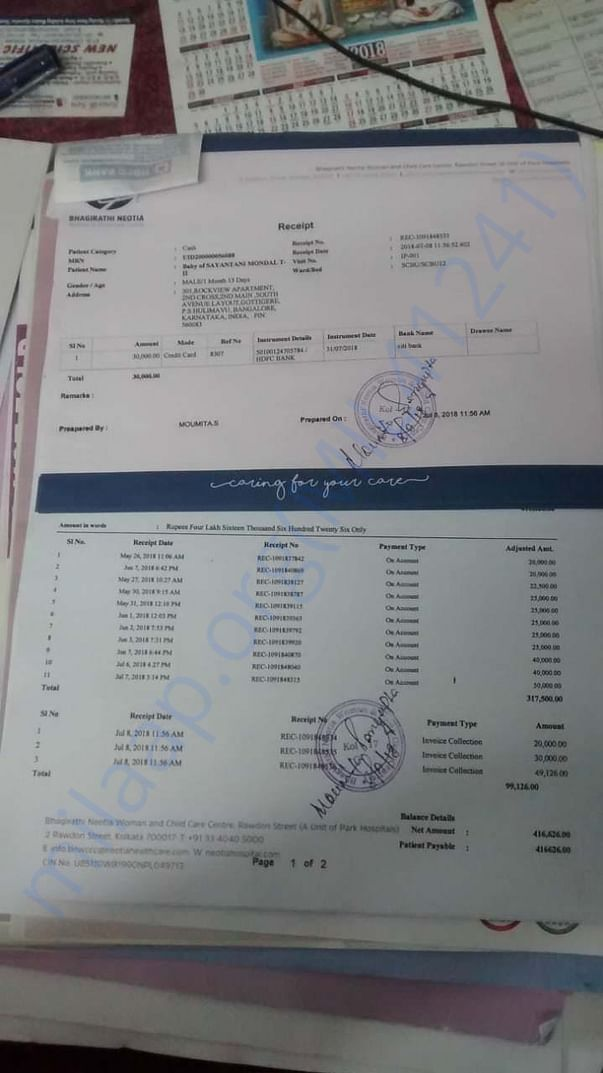 Invoice for Baby T2