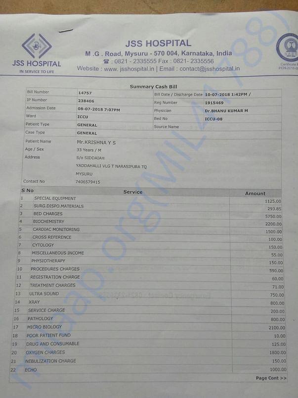 Recent JSS Hospital Bill1