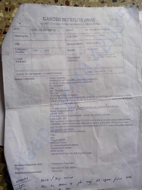 Medical summary and bill estimation