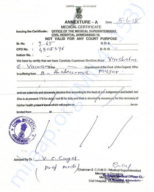 Thalassemia Medical Certificate Of Civil Hospital