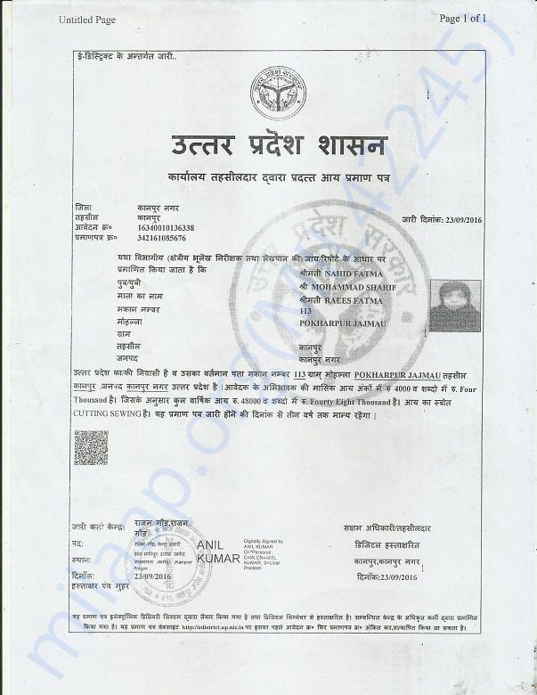 admission documents