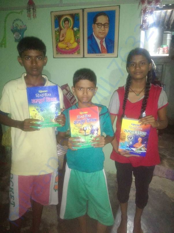 Books Distribution in Bheem Nagar 7,8,9th Class Children's