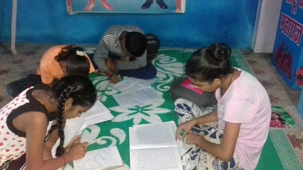 Gandhi Nagar Classes Bhopal