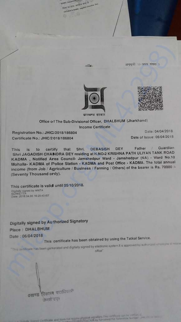 Income certificate of Father