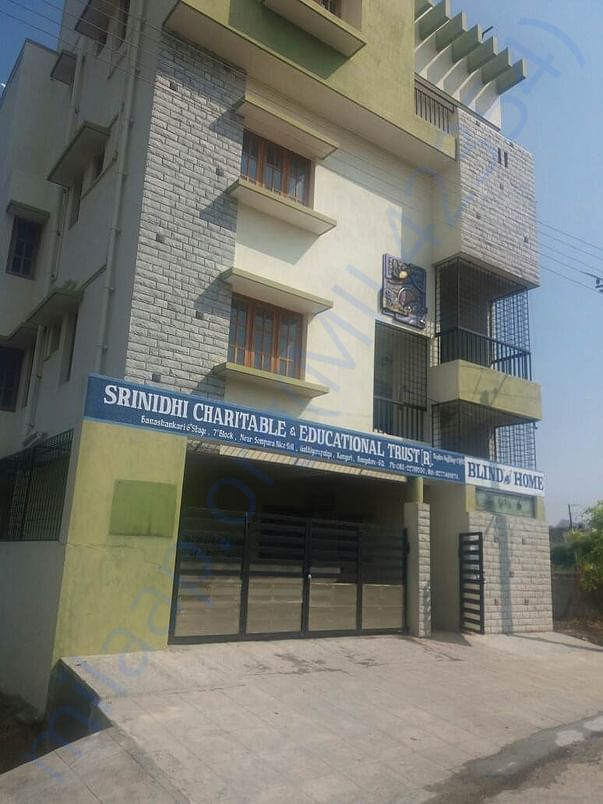 Srinidhi trust home