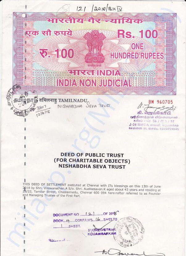 Registered Nishabdha Seva Trust deed
