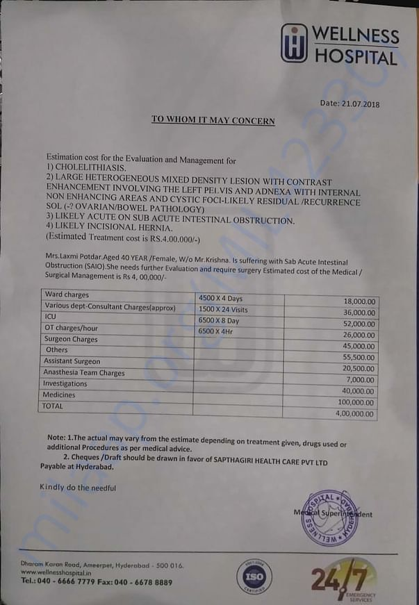 Cost estimation letter