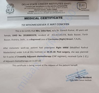 My mother's treatment report