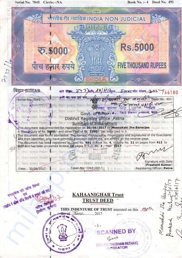Kahaanighar Trust Deed