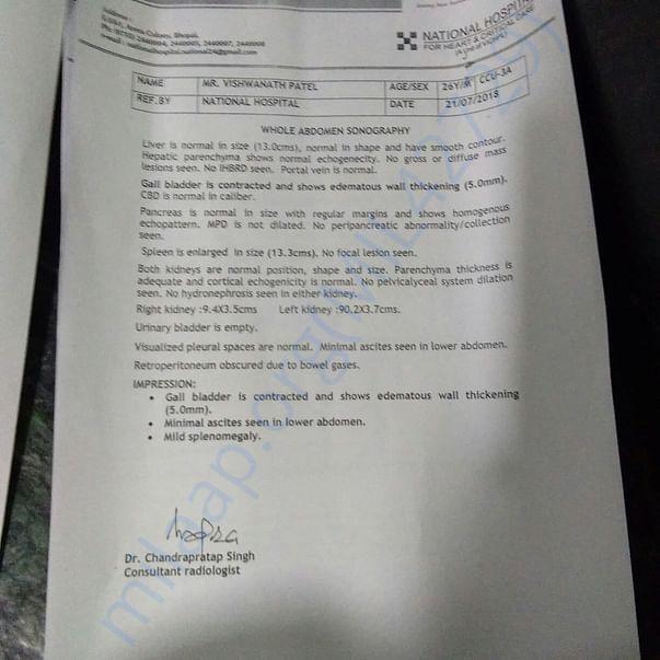 Ye uski medical report hai , jo abhi bhopal k hospital se mili hai tha