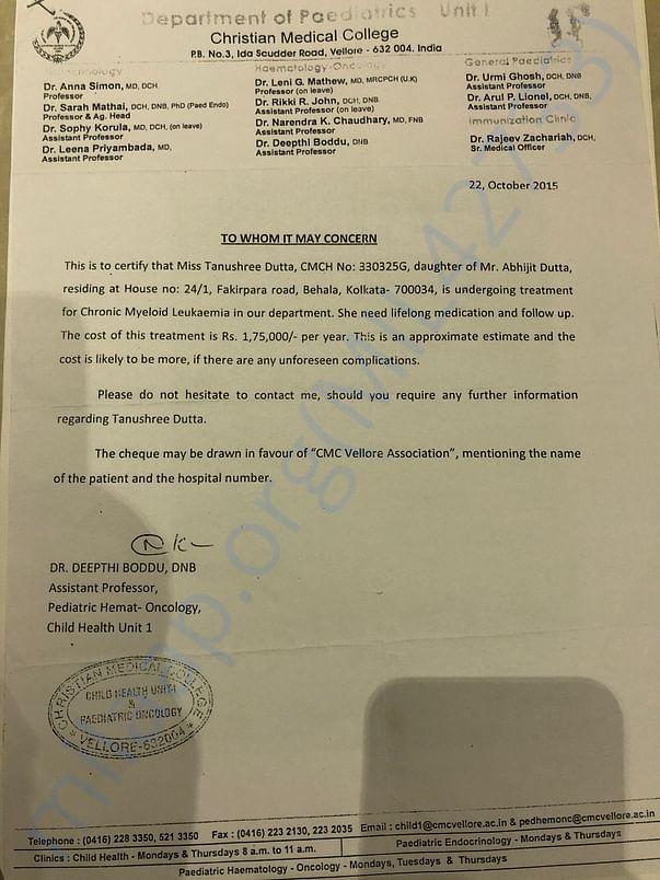 Vellore doctor's certificate