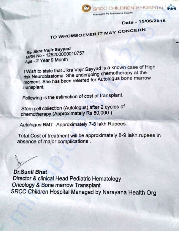 Letter from Doctor Sunil Bhat