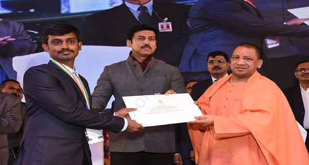 National Youth Award for the Year 2015-16 - Ministry of youth Affairs