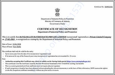 StartUp India Recognition