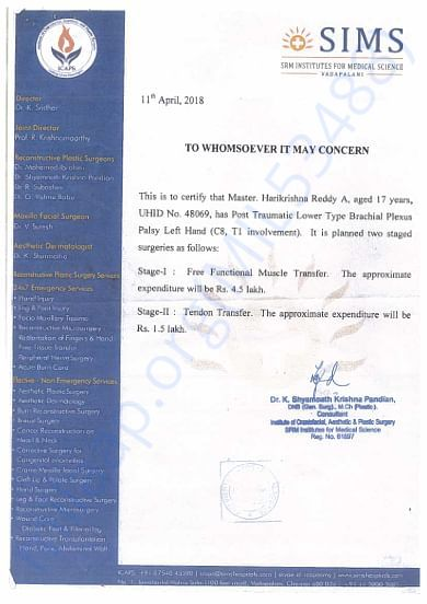 Letter from SRM Hospital, Chennai towards projected medical expenses