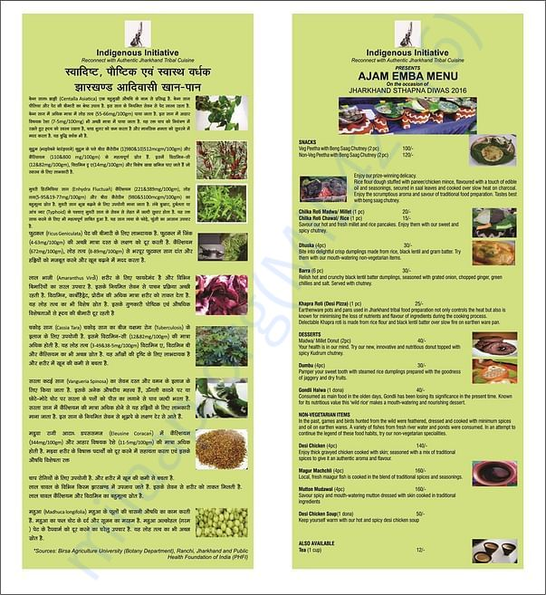 Ajam Emba menu - a partial list