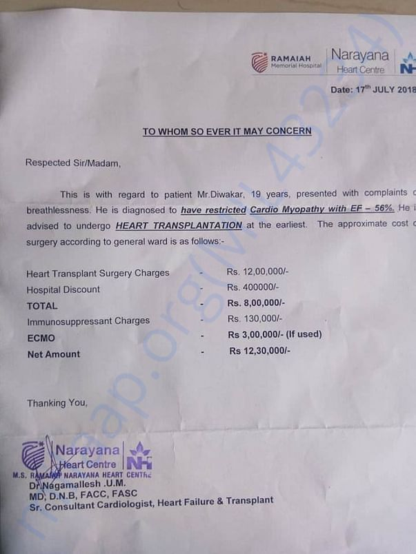 OPERATION COST LETTER FROM HOSPITAL