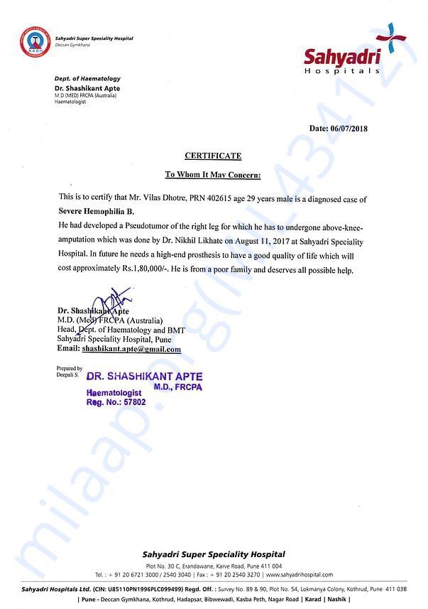 Dr. Shashikant Apte, Hematologist, Pune. Reference Letter