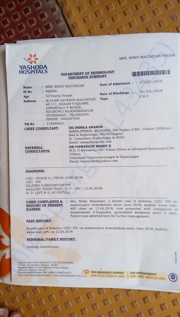 yashoda hospitals report - page1