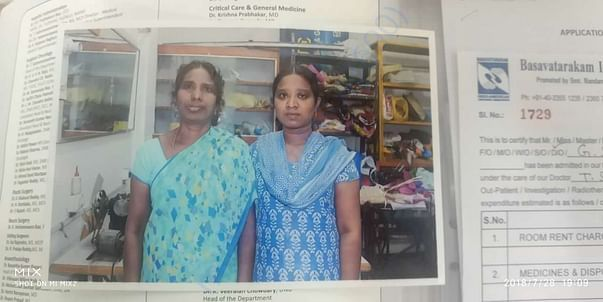 Photo of sandhya and her mother