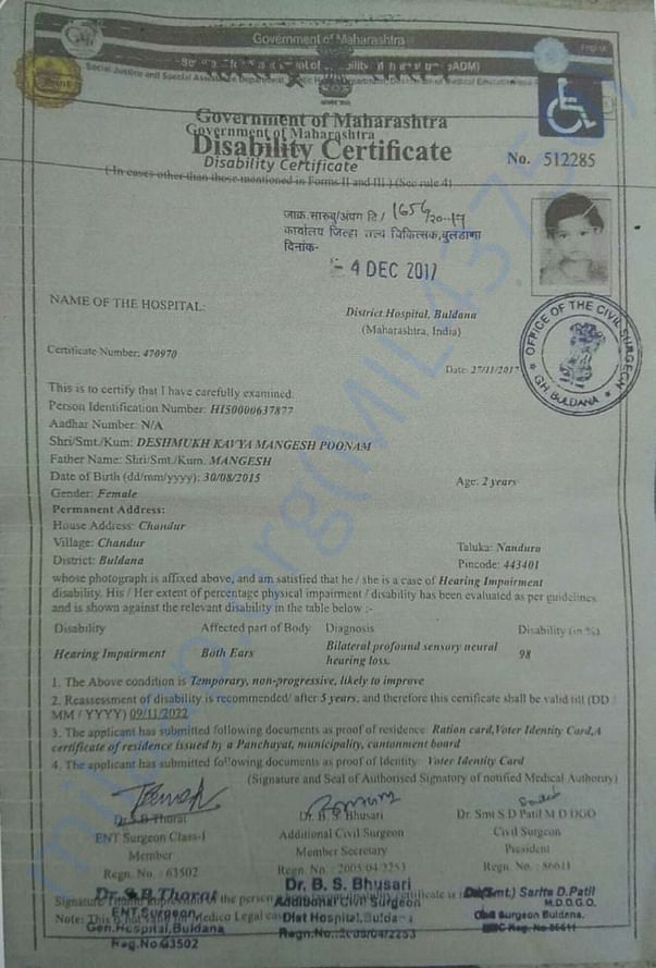 Kavya's Disability Certificate