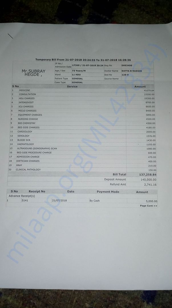 Total bill 21/7/2018to31/7/2018.at the time of discharge