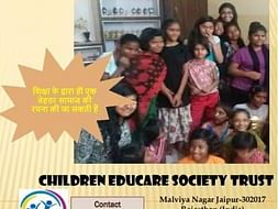 Help To Poor Children For Education