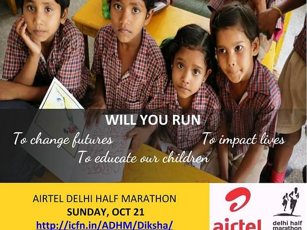 Help Sponsor for to change futures and to educate our children