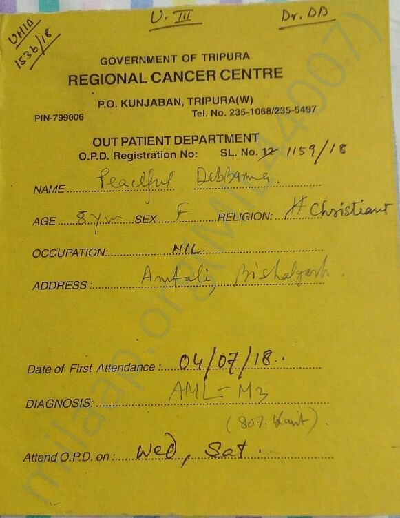 Admission letter to Cancer Hospital, Agartala from IGM Hospital