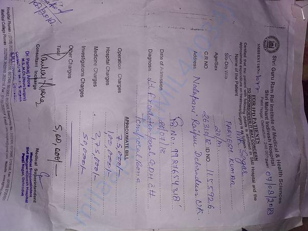 Medical Expenditure Certificate