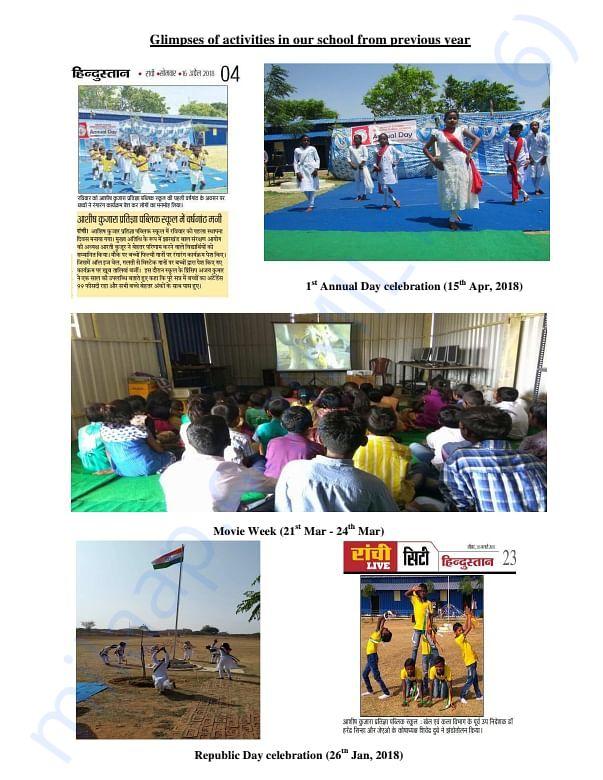 Activies Album Ashish Kujara Pratigya Public School