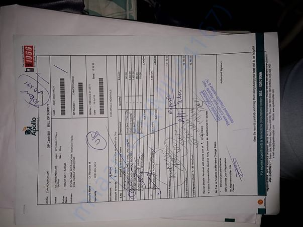 this is one of the bill from the hospitalital. and there are many more