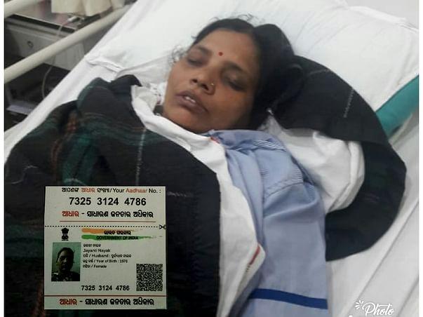 Help My Mother Jayanti Nayak Undergo Treatment
