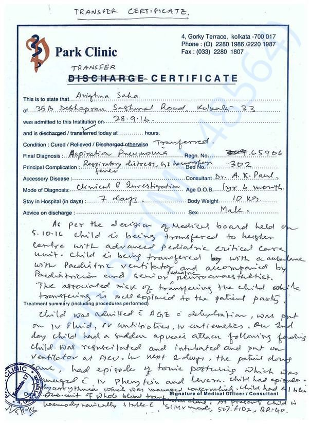 Transfer certificate from Park clinic