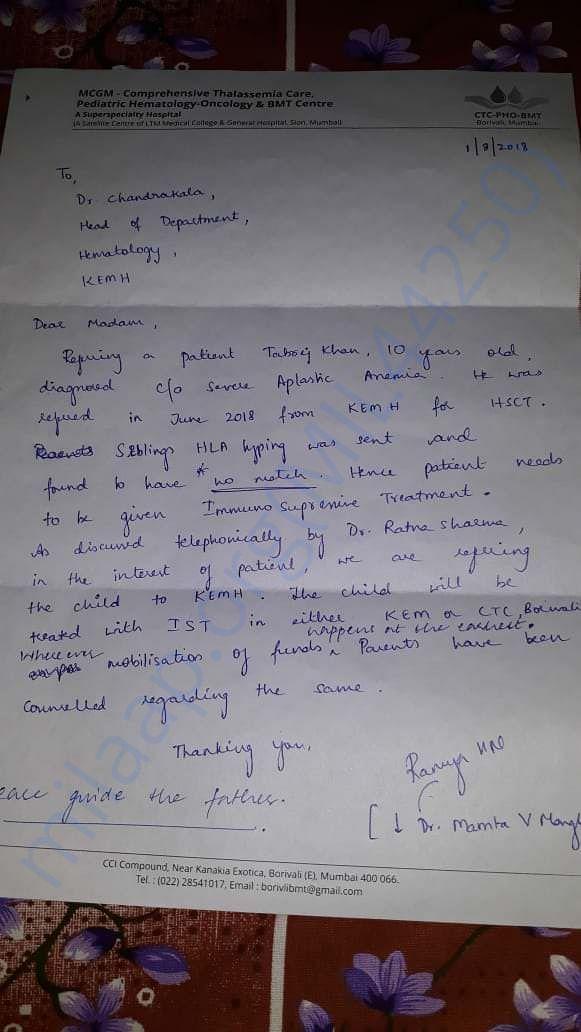 Kem hospital reference letter