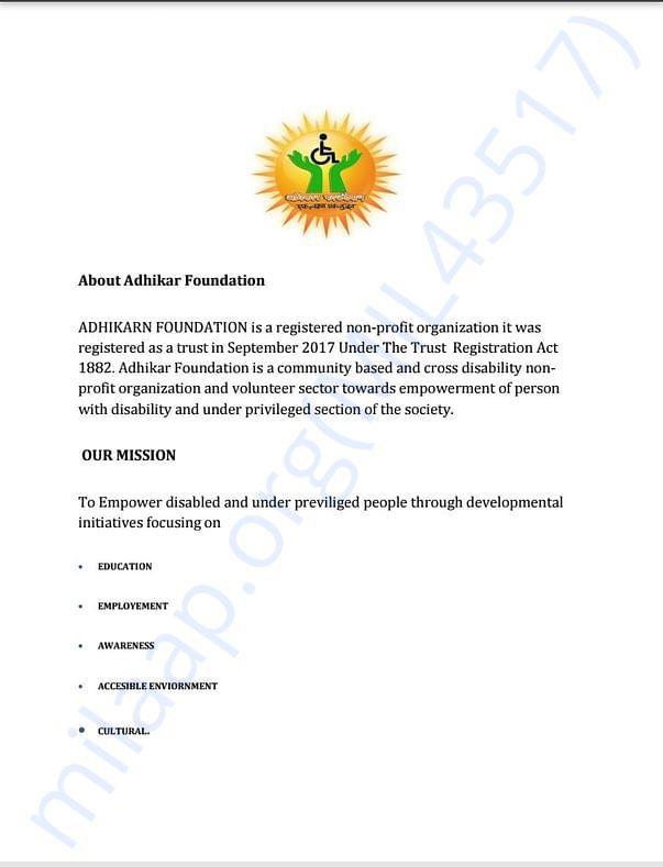 Proposal page no 1