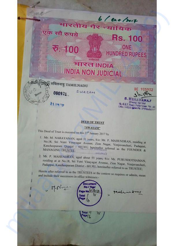 NGO Deed Aggrement
