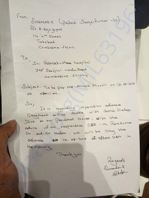Assurance letter to hospital