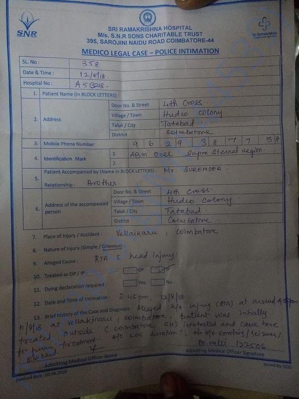 Medico legal case - Police Intimation